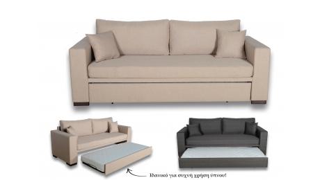 Καναπές-Κρεβάτι SIRO10