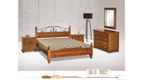 Διπλό Κρεβάτι ξύλο-μεταλο No03