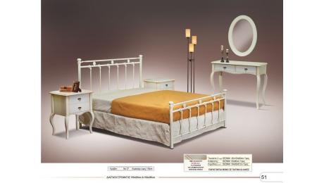 Διπλό Κρεβάτι μεταλλικό VIENI