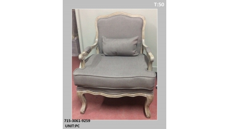 Πολυθρόνα Μπερζέρα Υφασμάτινη με ξύλο 715-3061