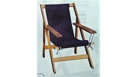 Πολυθρόνα Relax 92575