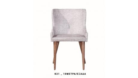 Καρέκλα 827008