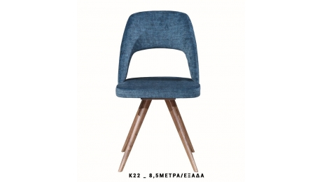 Καρέκλα 827508