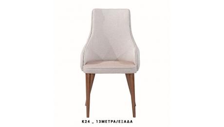 Καρέκλα 807084