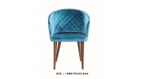Καρέκλα 807070