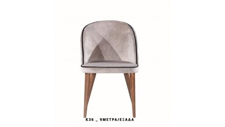 Καρέκλα 808585
