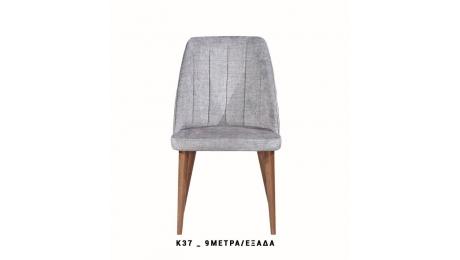 Καρέκλα 807013