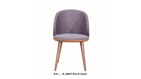 Καρέκλα 808518