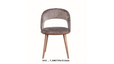 Καρέκλα 808535