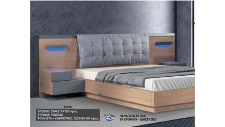 Διπλό κρεβάτι ΝΑΝΤΙΑ